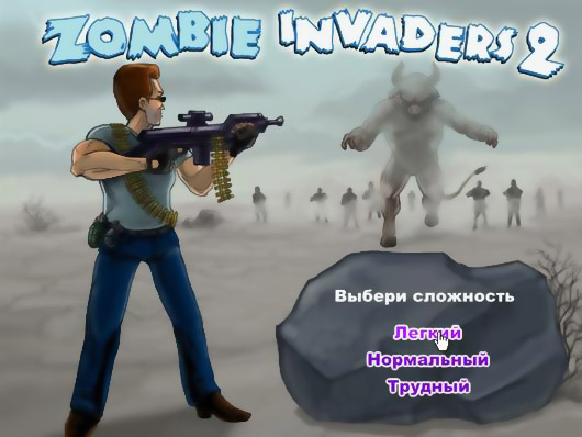 Аркады и экшн · Zombie Invaders 2