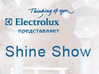 Shine show